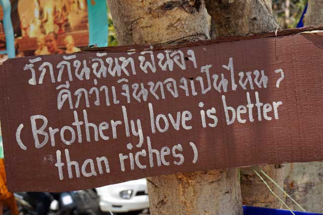 Buddhist sayings in a Thai temple